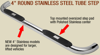 "4"" round stainless steel tube side step"
